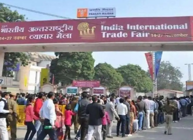 India International Trade Fair 2021 to be held from Nov 14-27