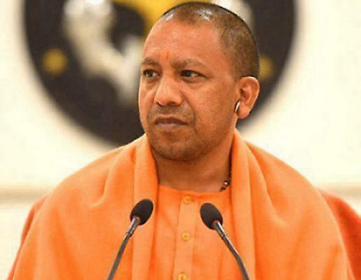 CM Yogi Adityanath launch the 'UP Mathrubhumi Yojana'