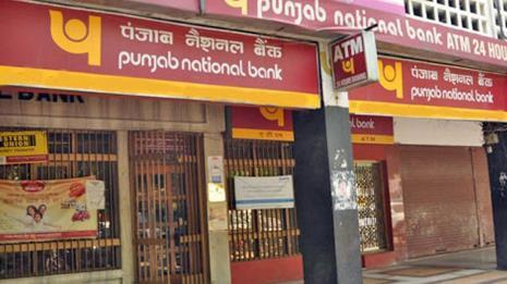 PNB में होगा इन तीन बैंकों का विलय, नई सरकार जल्द लेगी फैसला