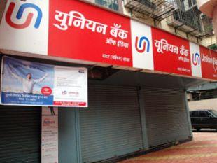 BofA-Merrill cuts Bank of Baroda, Union Bank of India