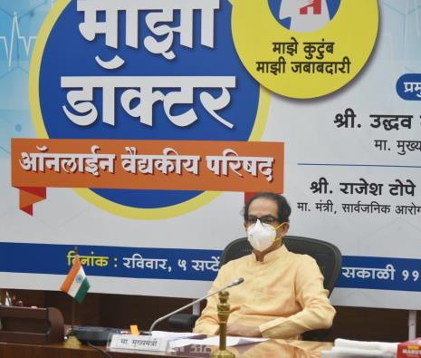 Chief Minister Uddhav Thackeray's Appeal in 'Maza  Doctor' Medical Conference