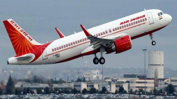फ्लाइट में शराब नहीं देने पर एयर इंडिया क्रू मेंबर पर थूका था, आयरिश वकील को 6 महीने की कैद होगी